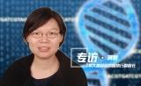 """专访华大基因蒋慧:测序仪""""规模化量产""""是顺应市场需求"""