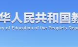 """曹雪涛、宋尔卫入选!2018""""中国高等学校十大科技进展""""出炉"""