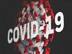 """""""最大浪潮""""即將來臨,新冠疫苗或增加HIV易感性"""