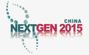 CPHI第五届中国仿制药峰会2015