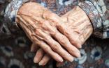Science前沿问题:人类寿命到底能延长多久?