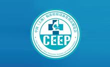2014中国(上海)临床检验设备及用品展览会
