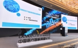 【直播DC2018】曲守方:测序技术产品监管政策的进展及展望