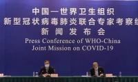 9天考察!中国-世卫组织新冠肺炎联合考察专家组怎么说?