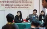 香港大学清除艾滋病新药研发者:力争3到5年开展人体实验