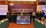 莲和医疗携手北大医院启动中国首个前列腺癌BRCA1/2、ATM胚系基因突变筛查项目