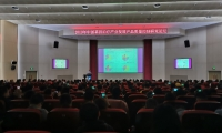 2019中国基因治疗产业发展及产品质量控制研究论坛在京圆满召开