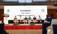 2019年RCOG专科培训项目介绍及国际妇产科学术进展分享大会召开