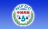 【国家级文件】:NGS检测试剂生产应获得医疗器械许可证