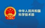 科技部最权威独角兽名单曝光,大健康占14席!