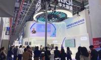 中国智造守护公卫安全和全民健康!华大智造三大业务线产品亮相CMEF