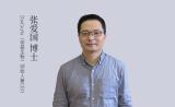 专访| DiaCarta(帝基生物)张爱国博士:基因时代已经来临