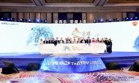 """全球首个一天一次 用于稳定期慢阻肺治疗的三联吸入制剂""""全再乐""""正式在中国上市"""