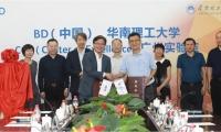 助推精准医疗发展!BD(中国)与华南理工大学合作建立生物科学研究卓越中心