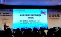 CMEF论坛 | 第二届中国新生儿医疗行业发展高峰论坛顺利举行