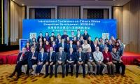 2019伦理委员会建设与发展国际论坛 暨生物医学研究伦理审查能力继续教育培训成功召开