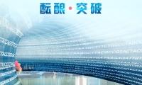 【预告篇】2020第七届NGS创新开发者大会