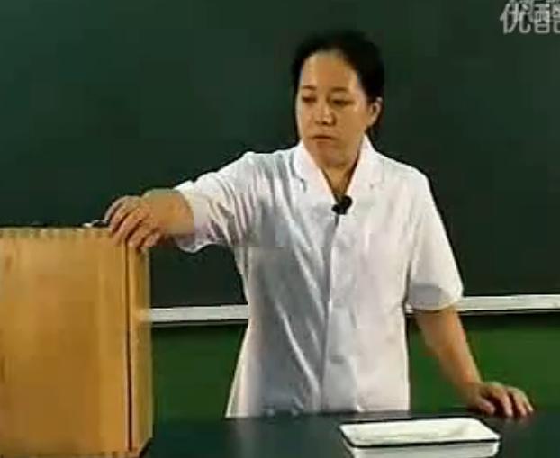 生物实验显微镜的使用