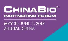 ChinaBio®合作论坛2017