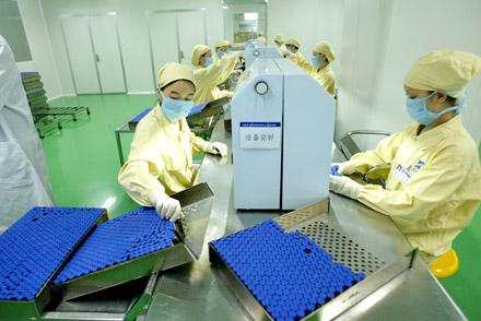 广药:掘金健康服务业 拟50亿打造医疗养老机