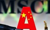 中国科学院微生物组计划启动