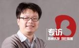 """专访""""80后""""博导刘庄:探索纳米医学,助力肿瘤诊疗"""