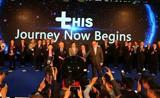 4月聚焦tHIS健康产业领袖峰会,共话大健康产业黄金时代
