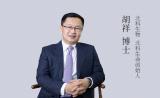 专访 | 北科生物胡祥博士:小细胞关乎大健康