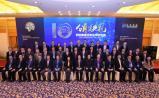 """第十届""""药明康德生命化学研究奖""""在京揭晓,19位杰出者获奖(附名单)"""