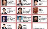 TOP 30国内外三类医疗器械研发制造企业7月汇聚上海             ——BIOMEDevice2017中国生物材料医疗器械论坛