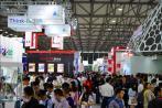 analytica China 2018展位预售优惠正式启动!