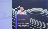 【直播DC2019】顾汉卿:医疗器械创新优先审批情况及进展