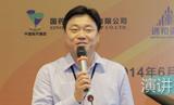 元禾控股林向红:在中国如何来做生物医药产业