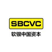 软银中国创业投资有限公司
