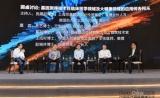【直播DC2018】圆桌讨论:基因测序技术在临床医学领域及大健康领域的应用何去何从?
