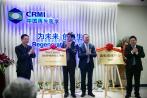 苏州工业园区首家GMP细胞加工平台揭牌