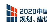 labtech China 2020盛大启幕,共探大健康时代实验室的创新与变革!