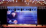 """DNA之父""詹姆斯·沃森教授谈抗癌新策略!2018深圳国际精准医疗峰会精彩大放送!"
