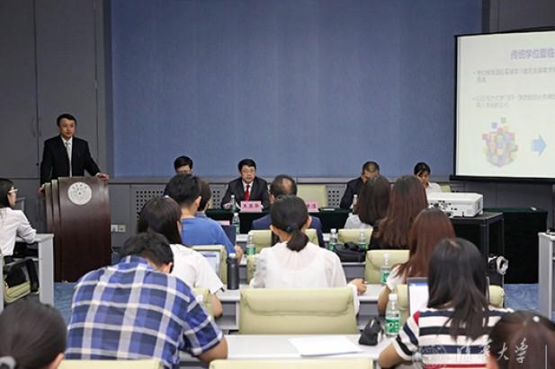 E-week|清华大学发布首批在线认证证书项目