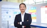 夏尔中国:未来五年,将为1600万中国罕见病患者引入更多突破性创新医疗解决方案