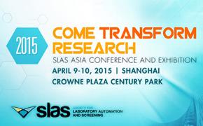 多元•前沿•深入——2015 SLAS亚洲会展