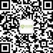 武汉禾元生物科技有限公司