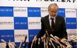 在日华人科学家:日本为何屡获诺贝尔奖