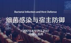 【冷泉港亚洲】细菌感染与宿主防御