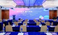 创新医疗,智创未来! 2020南京国际健康生命大会暨博览会 十大创新产品发布!