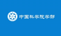 2019年中国科学院院士增选初步候选人名单公布!生命科学和医学学部32人