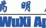 药明康德拟在香港IPO筹集10.64亿美元,预计12月13日挂牌上市