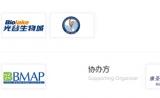 【IVD盛宴启幕,倒计时20天】第三届中国先进体外诊断技术与应用论坛