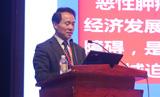 詹启敏:食管鳞癌的基因变异和临床诊疗研究