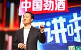 詹启敏院士做客央视《开讲啦》:精准治疗,应该是医学追求的一个目标!